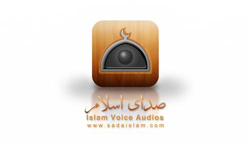 """""""Islam"""